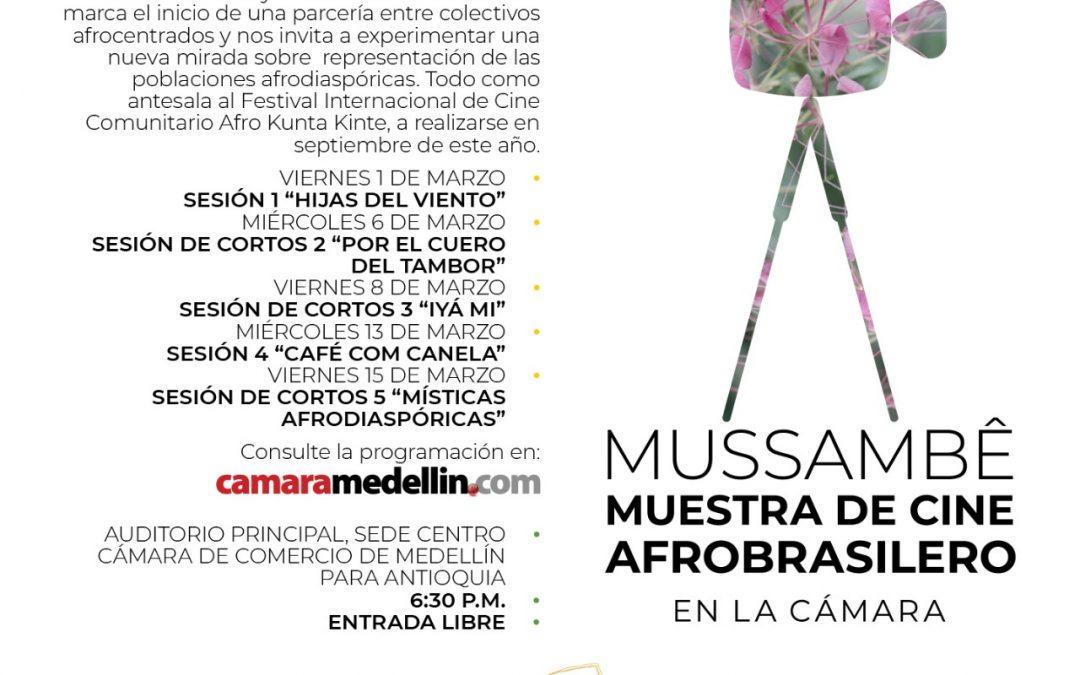 MUSSAMBÊ: FILMES BRASILEIROS SÃO EXIBIDOS EM MOSTRA DE CINEMA NA COLÔMBIA