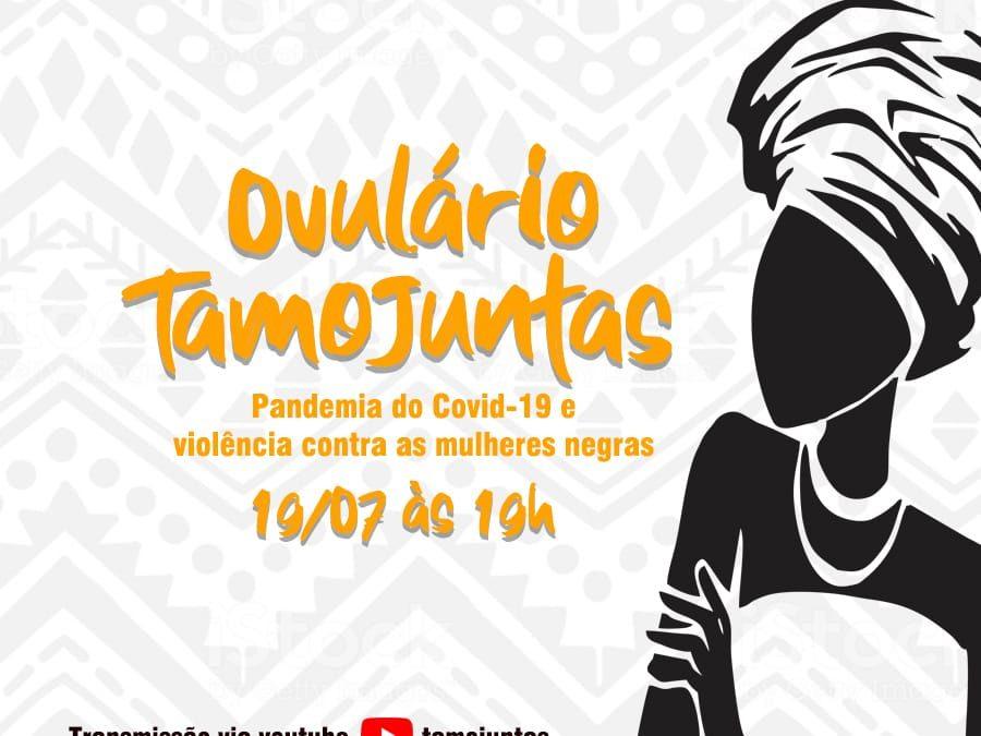Tamo Juntas lança edição especial do Ovulário para o Julho das Pretas