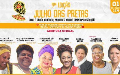 Ativistas negras conversam com a governadora do Rio Grande do Norte, Fátima Bezerra, e a vice-governadora do Piauí, Regina Sousa, na abertura da 9ª Edição do Julho das Pretas